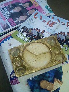 いっぽ・job&joy withクッキー
