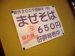 さんや_(4).jpg