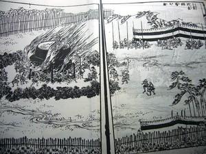 五右衛門(6).JPG