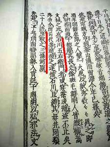 五右衛門 (1).jpg