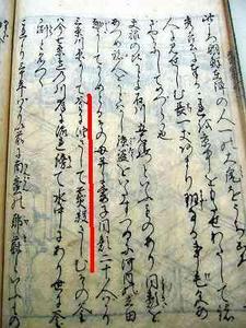 五右衛門 (2).jpg