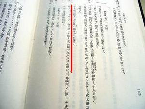 五右衛門 (5).jpg