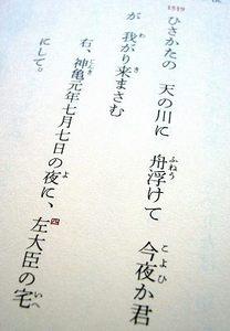 七夕 (1).jpg